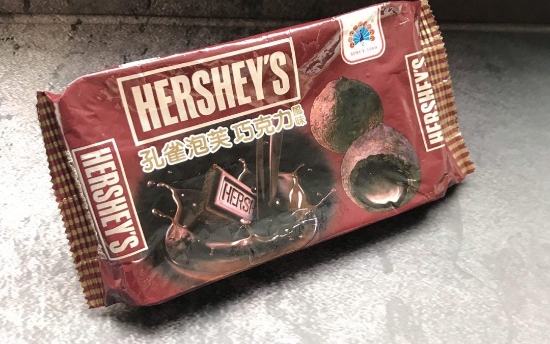 Soes Wallens rasa Hershey's (KW an!)