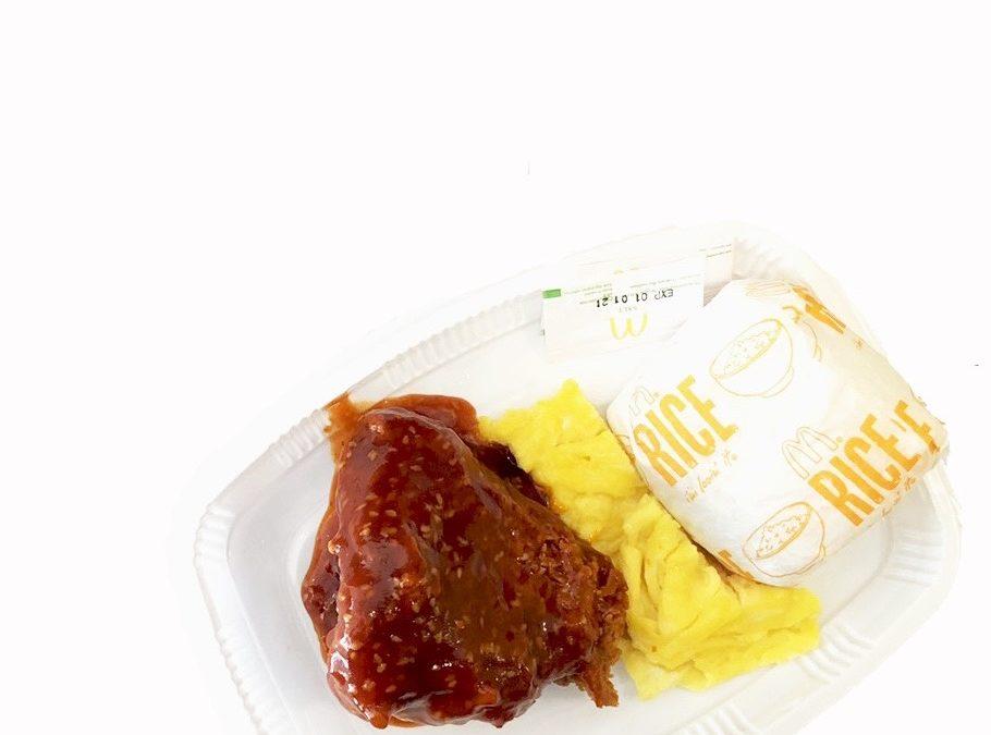 McDonald's Topokki Spicy Chiken